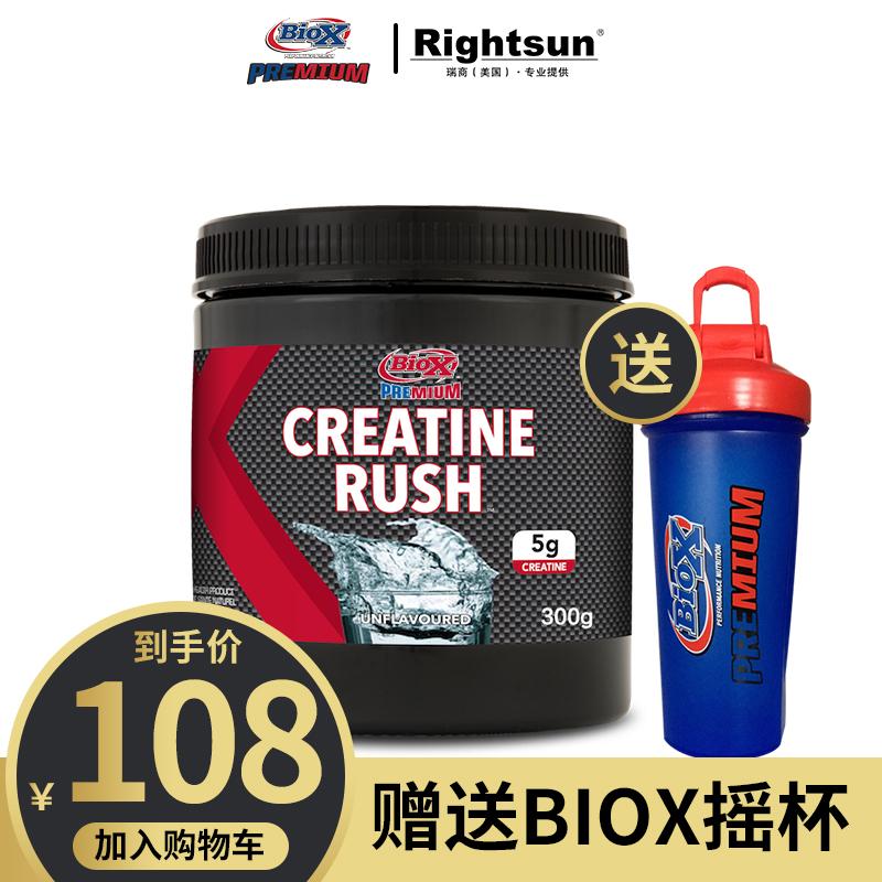 瑞商BIOX premium百欧克斯一水肌酸300克CREATINE爆发耐力增健肌