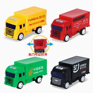 仿真惯性快递车可开门集装 箱大货车汽车模型男孩货柜车儿童玩具车