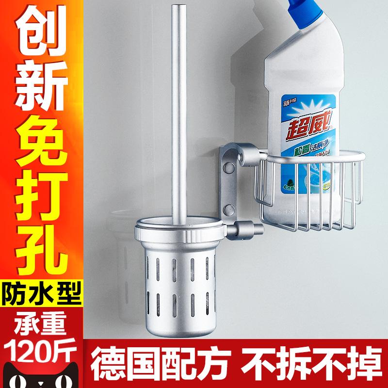 免打孔太空铝马桶刷套装厕所刷卫生间马桶刷架子创意马桶杯置物架(非品牌)
