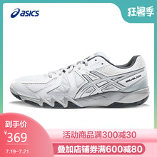 ASICS Arthur wear-resistant and skid-resistant professional men and women's badminton shoes white sneakers