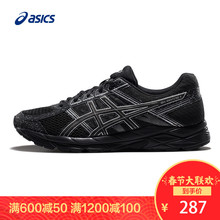 ASICS Arthur sneakers Running shoes Classic Black Retro men's breathable buffer running shoes T8D4Q-011