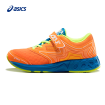 Asics Arthur male girl shoes teen student light sneakers running shoes noosaps C712N-800