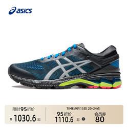 ASICS亚瑟士GELKAYANO 26 LS男夜跑反光稳定支撑跑步鞋