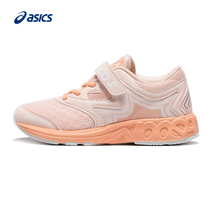 Asics Arthur 2018 men and women shoe children shoes teen Shoes Sneakers Noosa PS C712N-9707