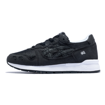 Asics Arthur Male and female big children shoes breathable teen retro casual sneakers student c8a1n-1111