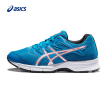 Asics Arthur slow shock breathable running shoes male and female big children shoes teen Student Sneakers c80nq-400