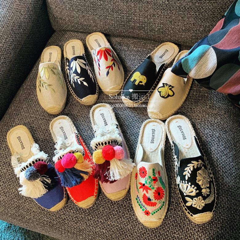 美国Soludos正品凉鞋女渔夫鞋懒人麻底穆勒草编平底夏季拖鞋