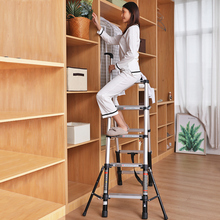 Aopeng multifunctional retractable ladder, household folding indoor herringbone ladder, aluminum alloy thickening, lifting, four fold small stairs