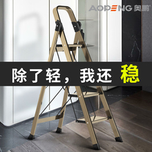 Aopeng Aluminum Alloy Ladder Four-step Household Thickened Folding Indoor Multi-functional Flexible Stairway Small Escalator