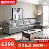 顾家家居现代简约真皮沙发头层牛皮客厅小户型北欧轻奢家具1031