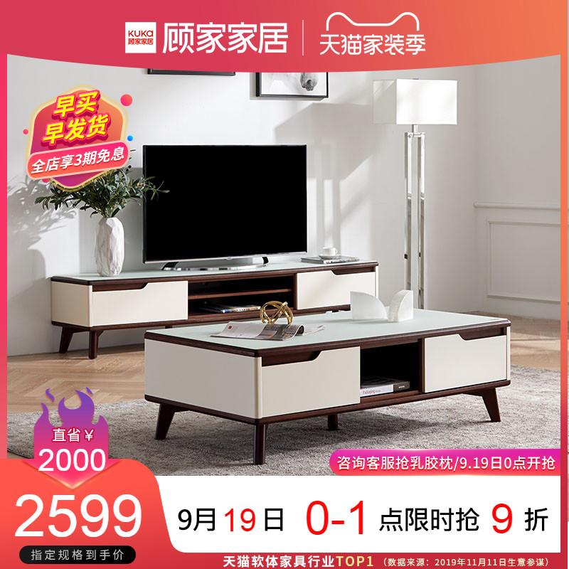 顾家家居现代简约客厅玻璃电视柜