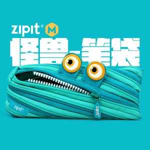 正品zipit可爱怪兽拉链ins铅笔盒