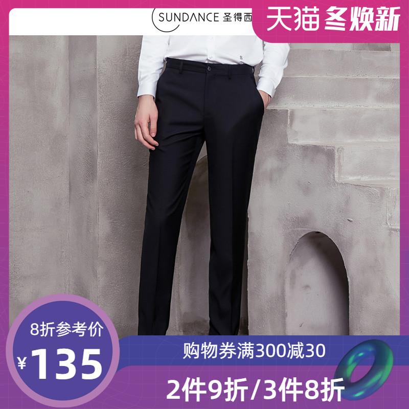 圣得西西裤男商务正装职业西服裤休闲韩版修身黑色西装裤子男直筒