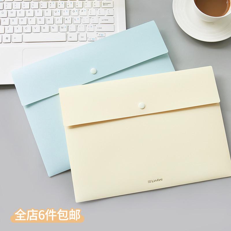 (用0.3元券)得力 彩色加厚文件袋按扣式文件资料试卷收纳袋办公档案袋资料袋