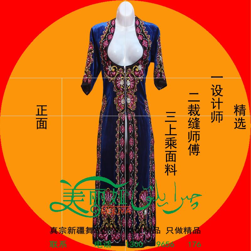 新疆舞蹈马甲演出服装女成人少数民族开场舞大摆裙套装新长款马夹