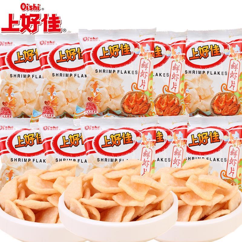 上好佳鲜虾片洋葱圈虾条整箱大礼包