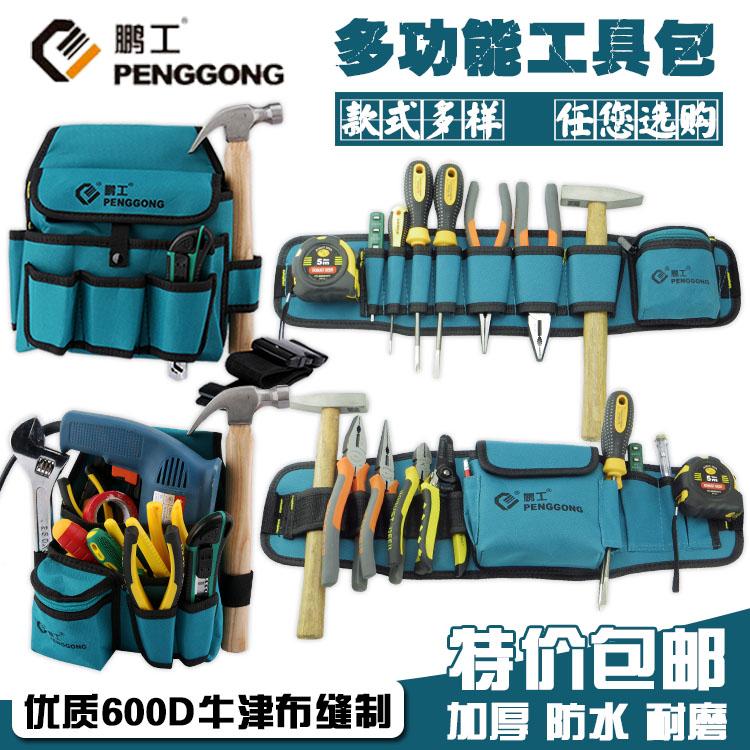 Пэн работа инструмент карман электрик одноместный плечо toolkit многофункциональный мешок oxford карман аппаратные средства toolkit мешок