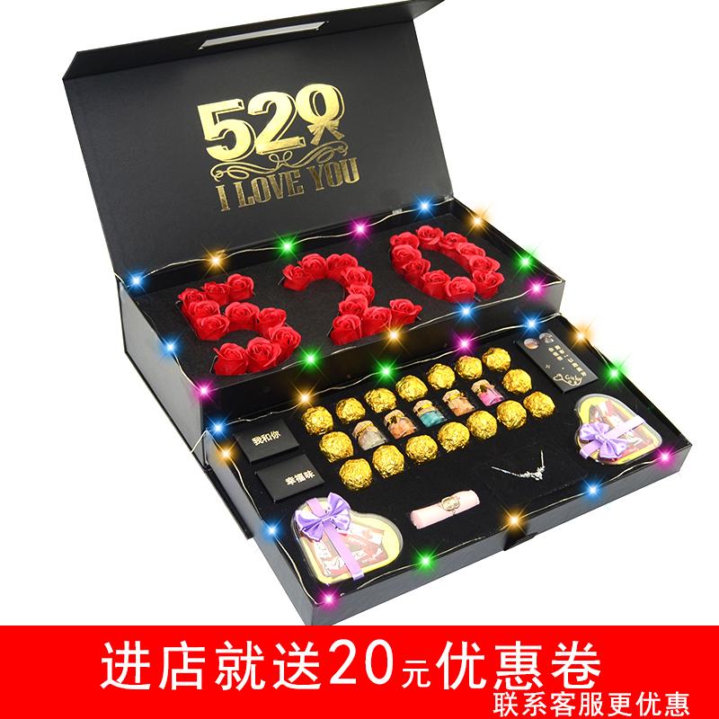 七夕情人节惊喜德芙巧克力礼盒装送女朋友生日礼物创意老婆异地恋