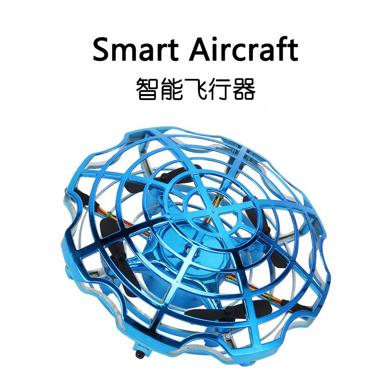 [喜柚减压良品电动,亚博备用网址飞机]智能飞行器黑科技玩具会飞的陀螺智能感月销量59件仅售83元