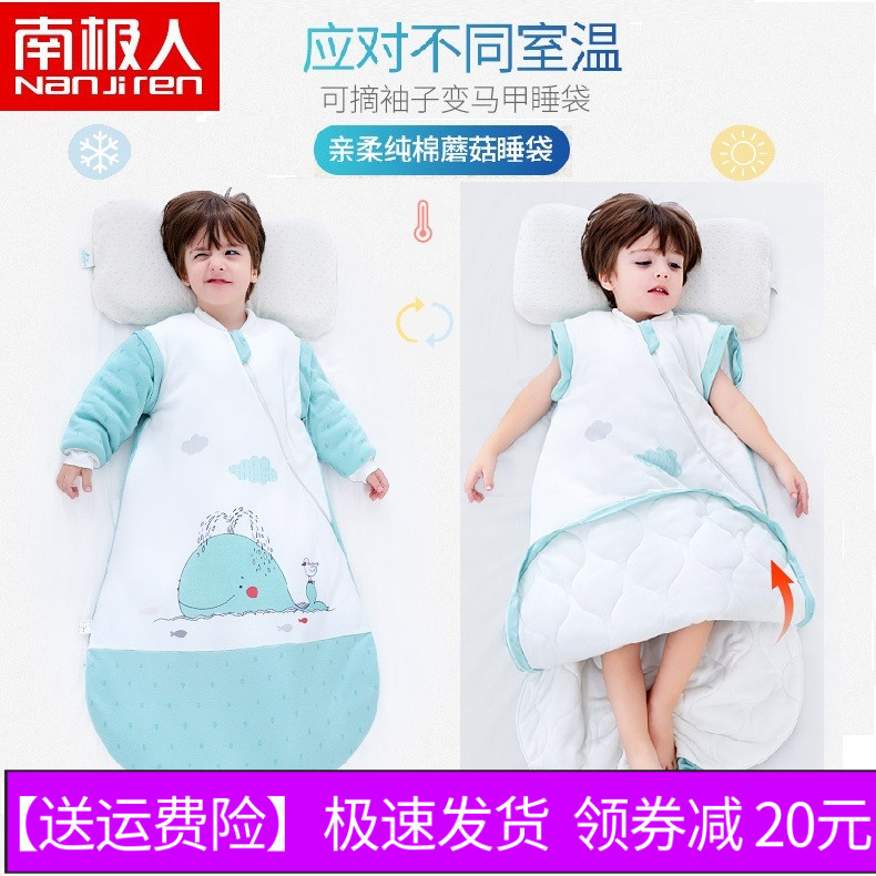 Polar baby sleeping bag autumn and winter baby with cotton padded and thickened detachable sleeve mushroom sleeping bag
