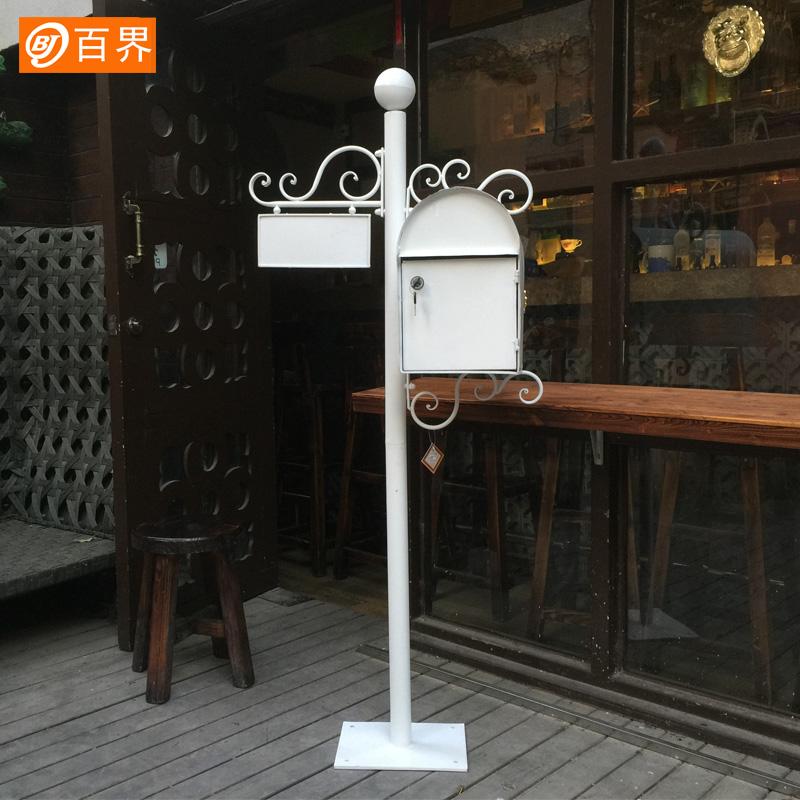 欧式田园铁艺别墅信报箱 落地复古铁皮邮筒带锁 室外防雨报纸信箱