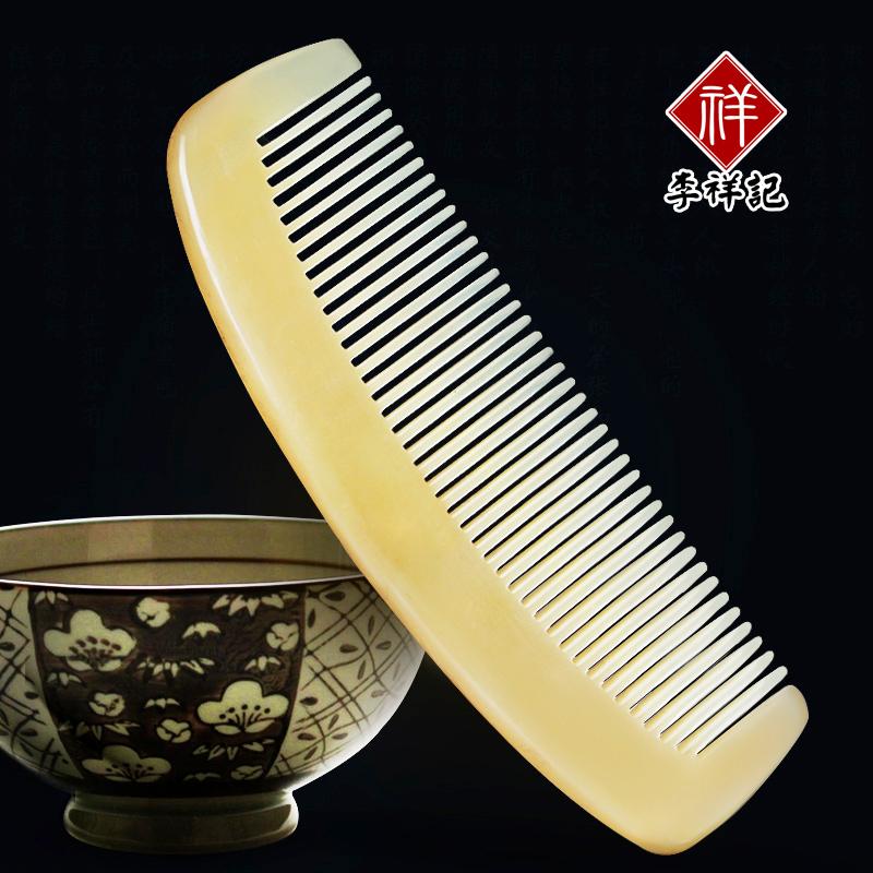 纯天然牛角梳子大号小号家用梳子卷发檀木白羊角梳按摩梳护发套装