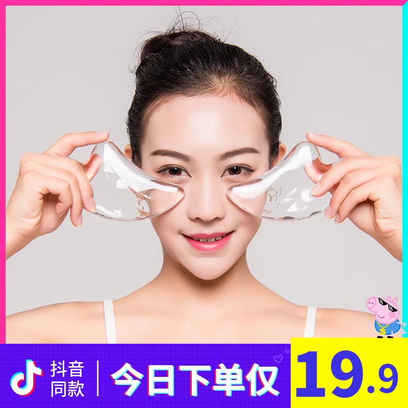 水晶刮痧板抖音同款刮脸神器透明脸部面部按摩美容正品瘦脸日本厚
