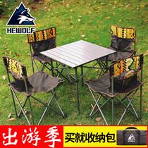 户外桌便携折叠桌子轻便摆摊桌简易休闲沙滩桌烧烤露营车载野餐桌