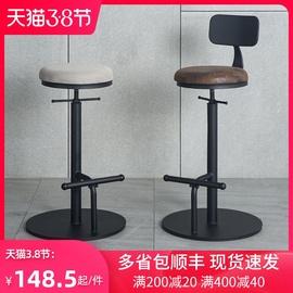 吧台椅旋转升降铁艺前台酒吧椅子高脚凳简约ins网红现代家用吧凳