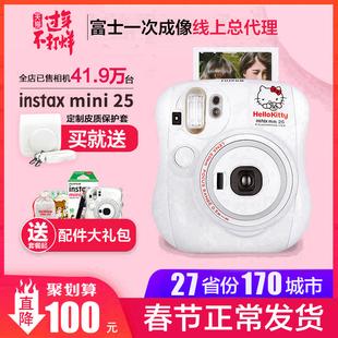 Fujifilm/富士 instax mini25相机 套餐含拍立得相纸女学生款美颜品牌