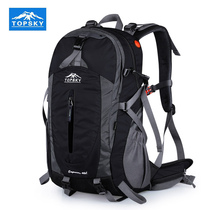Topsky Travel mountaineering bag shoulders men and women large capacity hiking waterproof professional travel outdoor backpack 40l50l