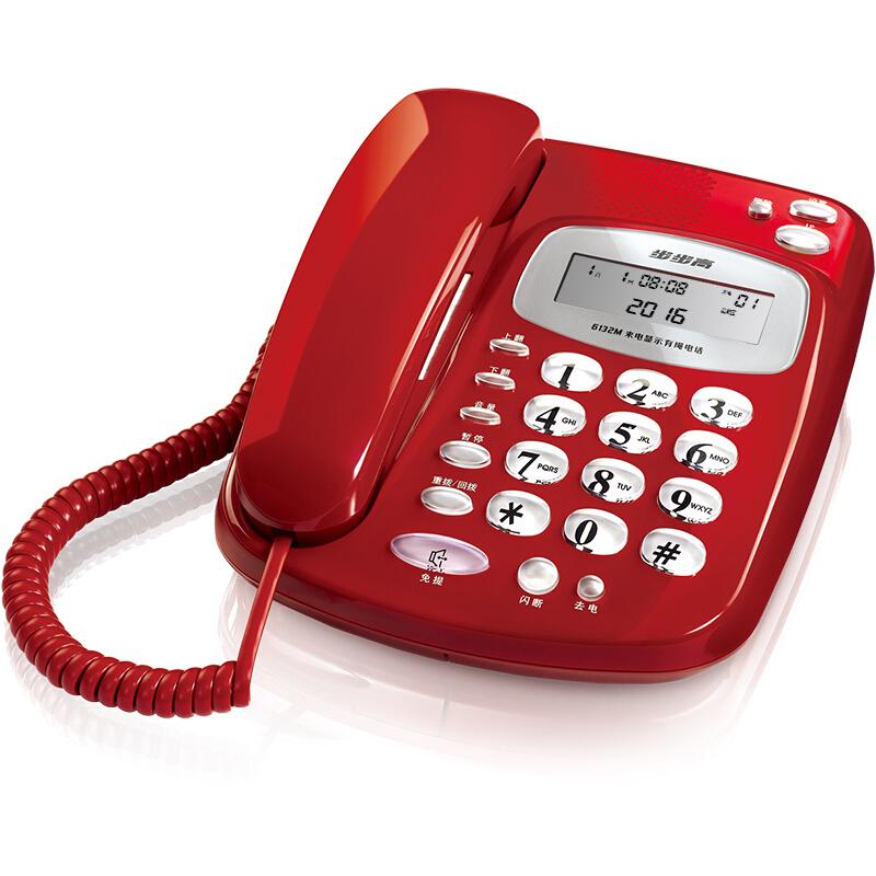 步步高6132家用电话机 办公酒店前台座机 有线有绳红色老人固话
