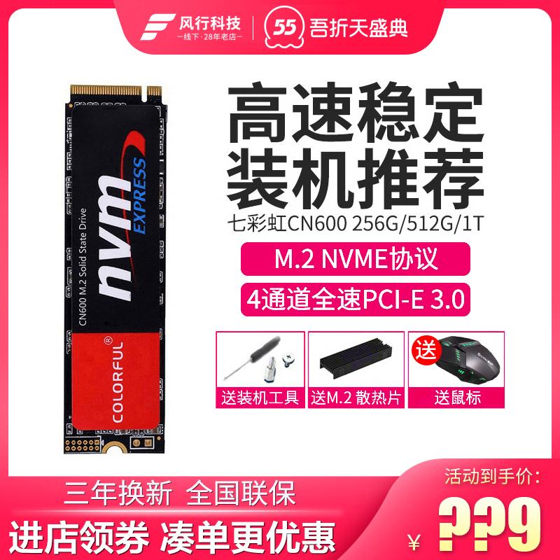 SSD диски Артикул 613782602748