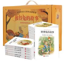彼得兔的故事绘本 彼得兔和他的朋友们经典全集23册 3-6-12岁儿童睡前故事书 一二三年级课外必读小学生课外阅读书籍 幼儿宝宝早教