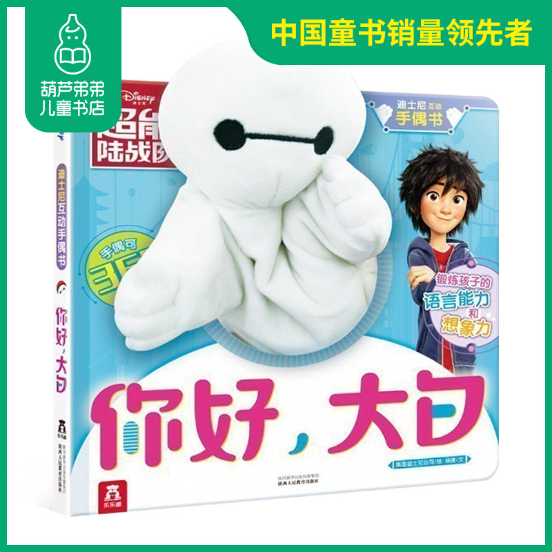 Детские развивающие игрушки Артикул 600761733563