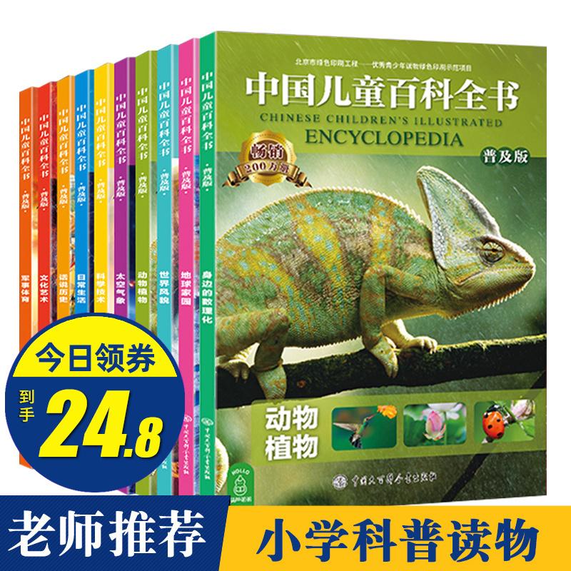 Научно-популярные книги Артикул 44797399998