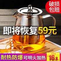 玻璃泡茶壺茶具套裝家用花茶水壺耐高溫加厚耐熱過濾水壺煮茶壺器
