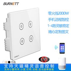 智能家居wifi手机远程无线触摸钢化玻璃面板86零火线单控定时开关