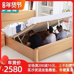 梦星魂 全实木床工厂直销现代大床榉木中式1.8米1.5储物高箱双人