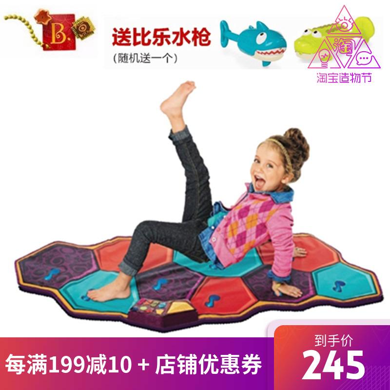 美国b.toys比乐跳舞毯音乐砖游戏垫儿童早教益智脚踏玩具室内3-10