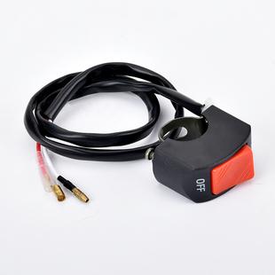 电动车灯开关电瓶摩托车前大灯外置LED车把改装按钮配件总成通用