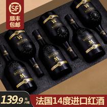 6支澳洲富邑原瓶进口红酒洛神山庄赤霞珠干红葡萄酒整箱官旗