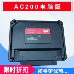 CNG汽车天然气配件油改气改装套件AC200电脑版通用版电控系统