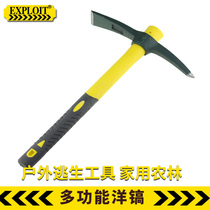 Open up multi-function size number pure steel outdoor pickaxe mining root to dig bamboo shoots pickaxe 111201