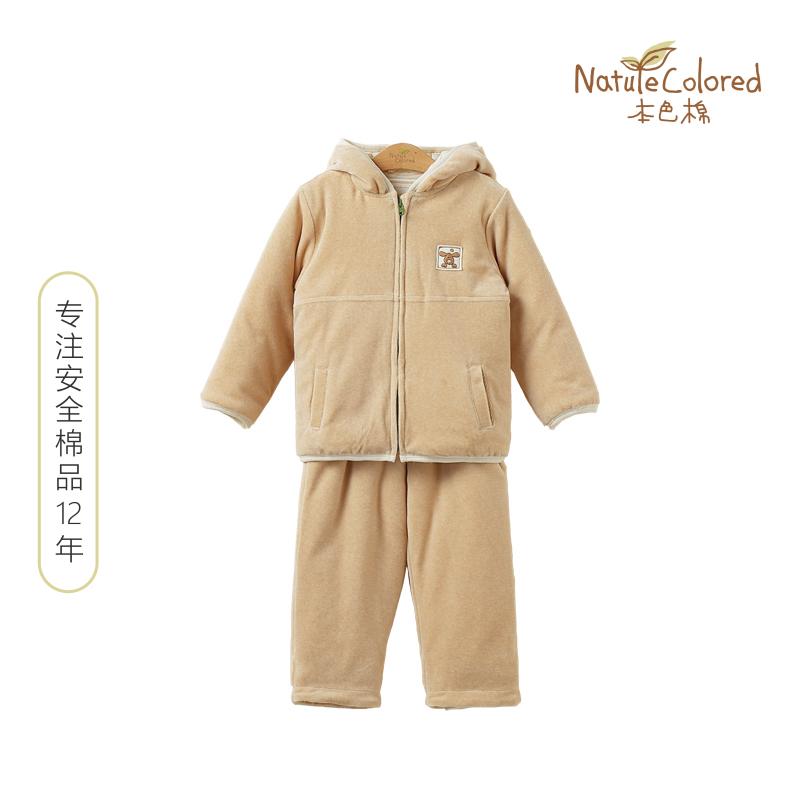 本色棉 婴儿冬季连帽加厚保暖外套儿童天鹅绒棉服单件上衣8447