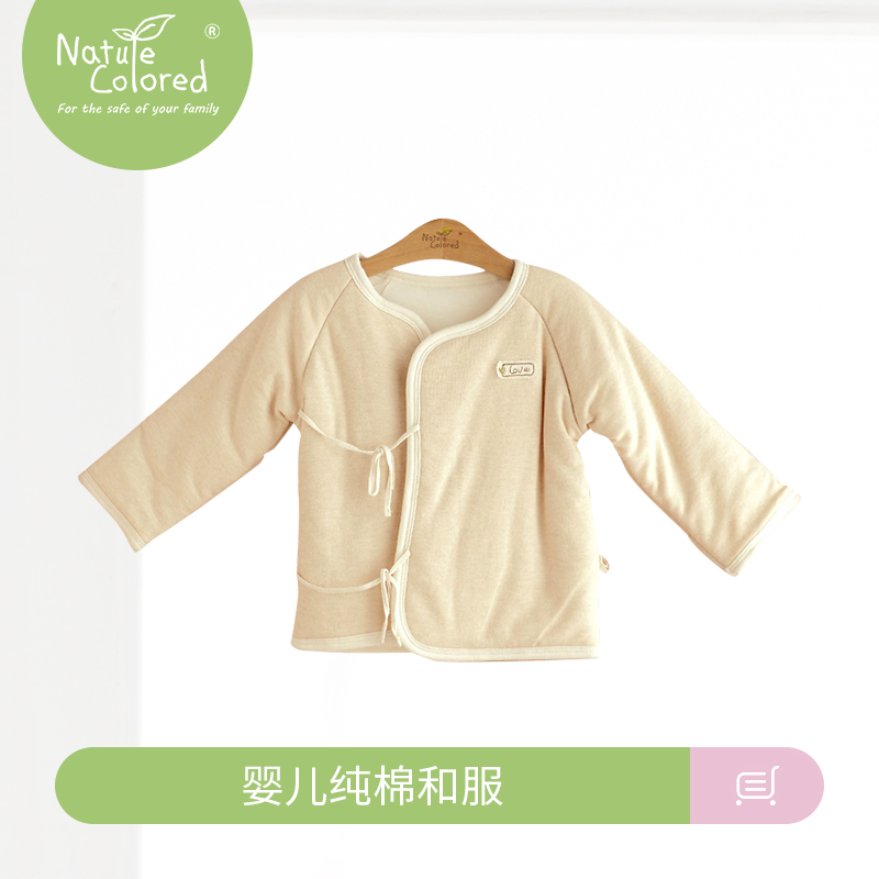 本色棉婴儿纯棉和服0-3个月新生儿冬季保暖睡衣宝宝夹棉加厚上衣