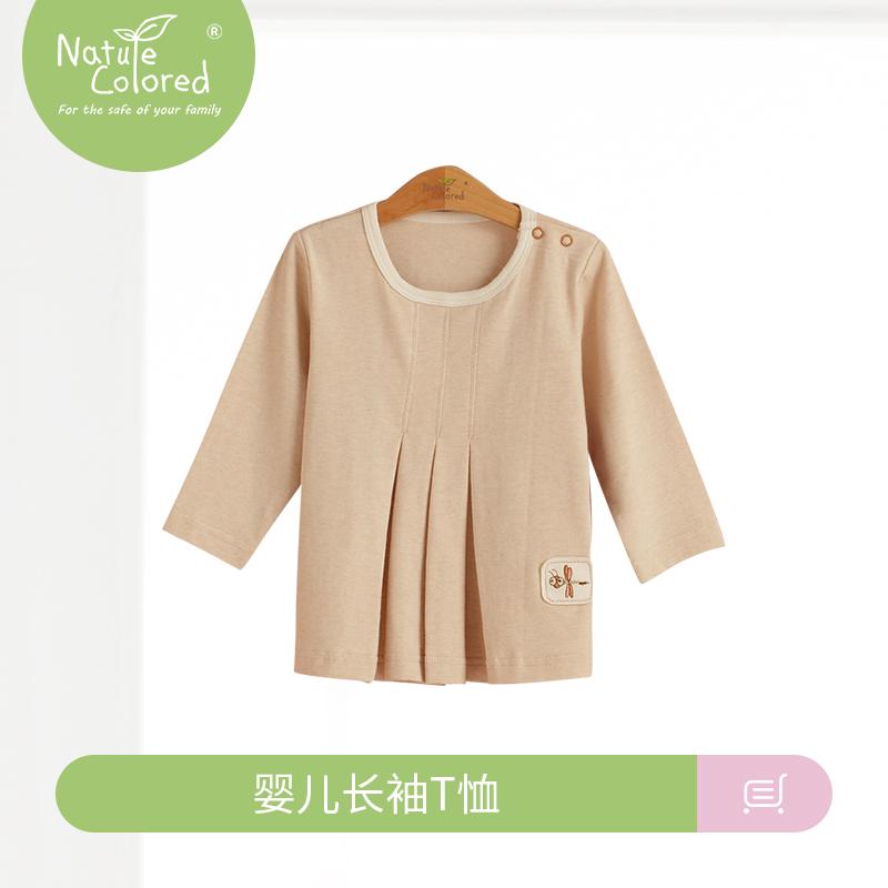 本色棉婴儿长袖T恤新生儿宝宝纯棉保暖打底衫女童纯色上衣家居服