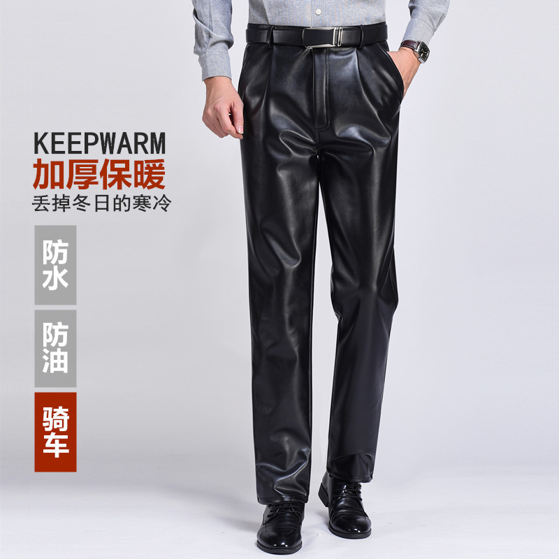 Autumn and winter mens leather pants windproof and waterproof motorcycle locomotive Pu middle-aged and elderly Plush thickened high waist loose leather pants for men
