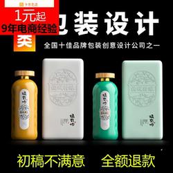 北边设计食品白酒红酒包装设计化妆品瓶子纸箱礼盒子标签瓶贴彩盒