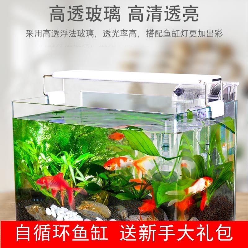 Дополнительные товары для аквариума Артикул 619438492607